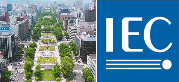 Aplicaciones Tecnológicas, S.A. participe à la réunion plénière de la CEI (IEC) à Sapporo