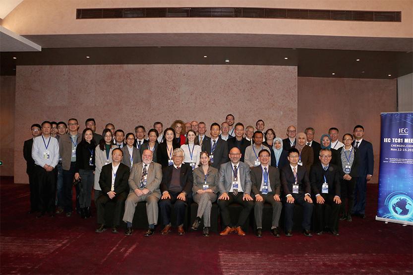 Aplicaciones Tecnológicas a participé à la Session Plénière du TC 81 en Chine