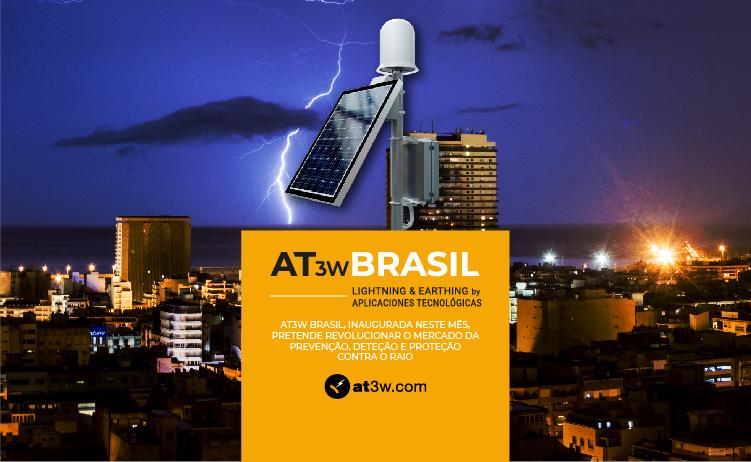 Nueva sede Aplicaciones Tecnológicas Brasil